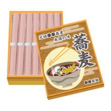 そば うどん 乾麺 ゆで麺 生麺 冷凍麺 違い