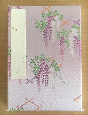 藤の花 ご朱印帳