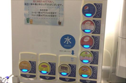 函館空港 ラウンジ