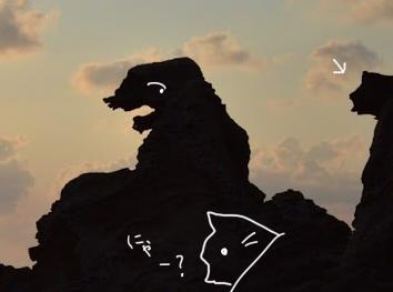 ゴジラ岩 猫岩