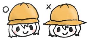 帽子 似合う
