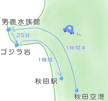 男鹿半島 観光マップ
