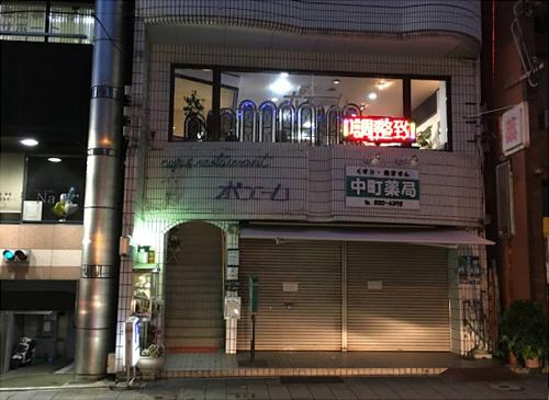 長崎駅 トルコライス