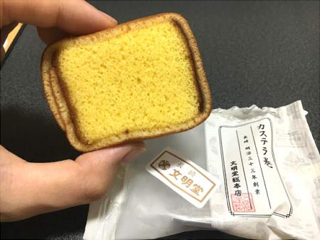 長崎 お土産 カステラ巻き