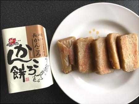 長崎 お土産 かんころ餅