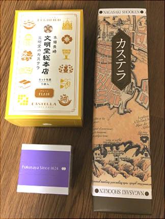 長崎 お土産 カステラ