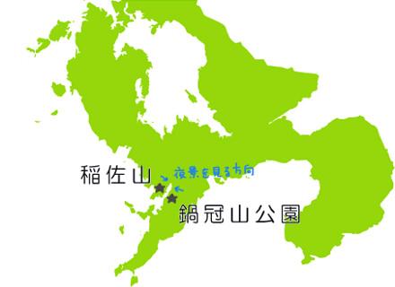 長崎 夜景 穴場