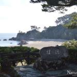 桂浜 観光