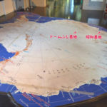 南極 北極 違い
